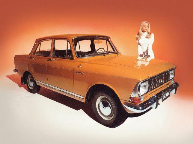 soviet-auto-ad-moskvitch-1