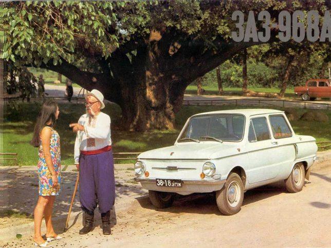 soviet-auto-ad-zaz968-1
