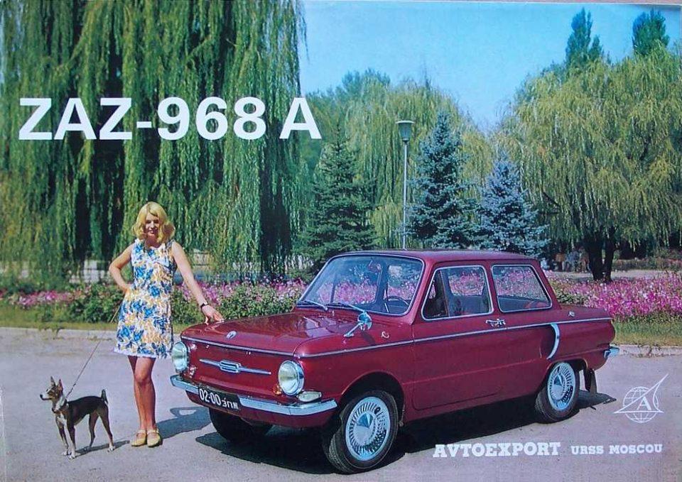 Unfree Wheeling: Amusingly Surreal Vintage Soviet Auto Ads | Urbanist