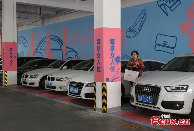 ladies-parking-10a