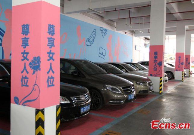 ladies-parking-10c