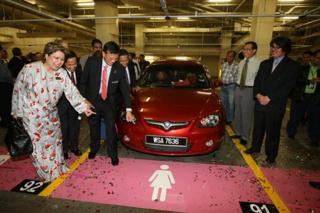 ladies-parking-7a