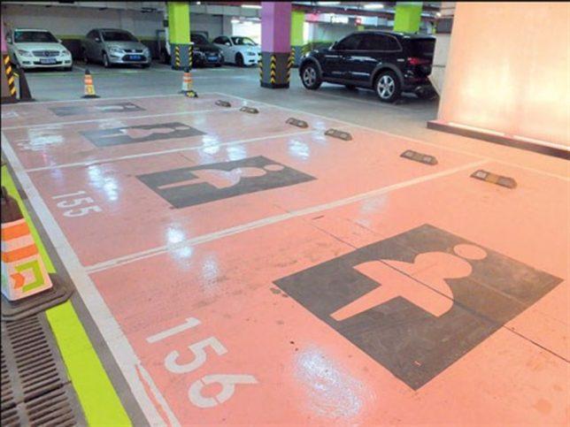 ladies-parking-9a