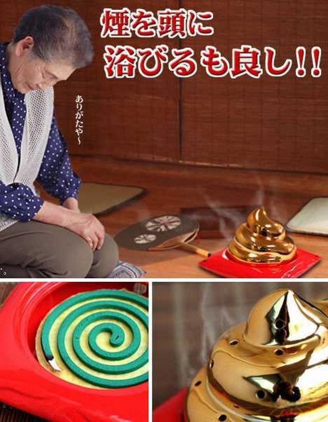 mosquito-coil-holders-12a