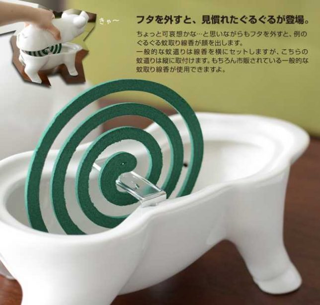 effectiveness of ipil ipil as mosquito coil It is more effective the group will be able to produce a mosquito coil these electronic devices have been shown to have no effect as a mosquito repellent.
