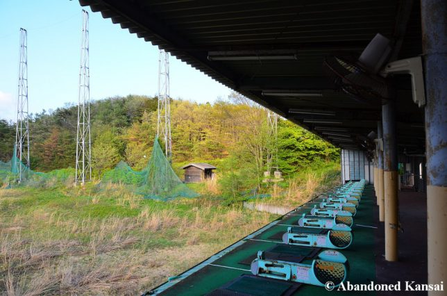 abandoned-driving-range-3c