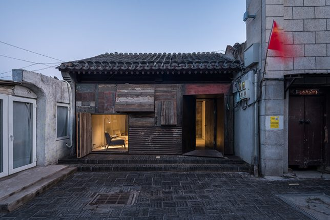 hutong-street-facing