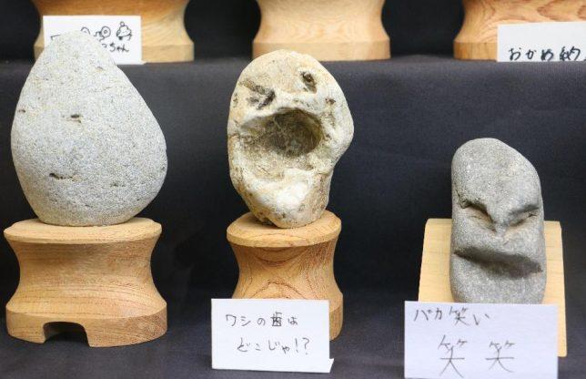 japan-evil-face