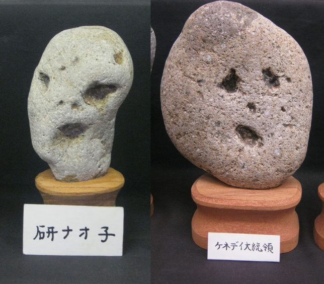 japan-face-rocks