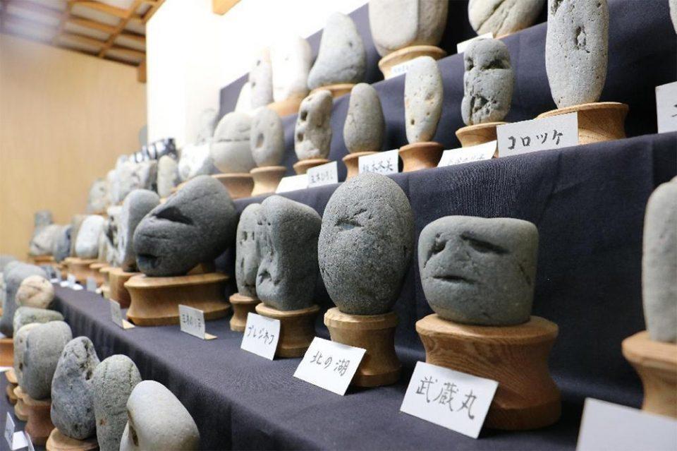 japan-rock-faces