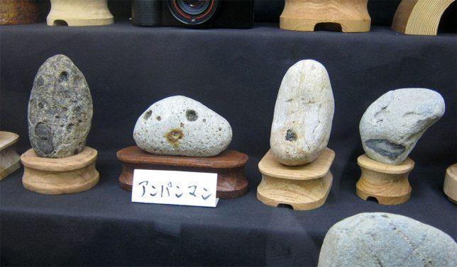 japanes-faces