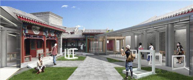 pao-beijing-cultural-center
