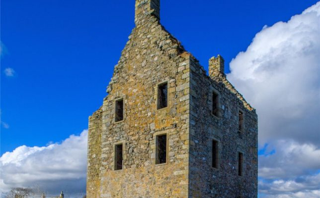 castles-for-sale-knockhall-2