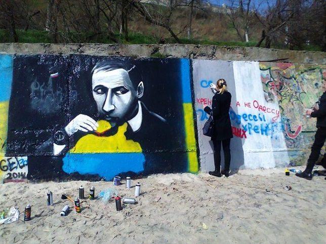 putin-graffiti-3a
