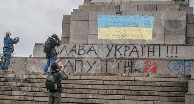 soviet-army-monument-6c