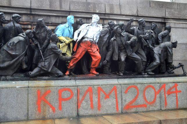 soviet-army-monument-7a