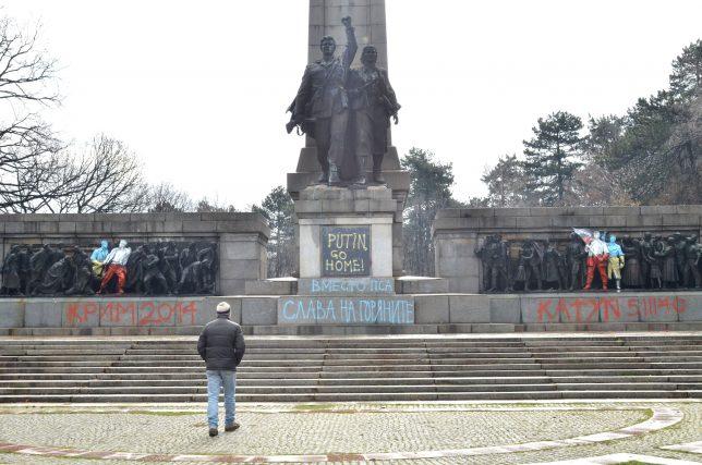 soviet-army-monument-7c