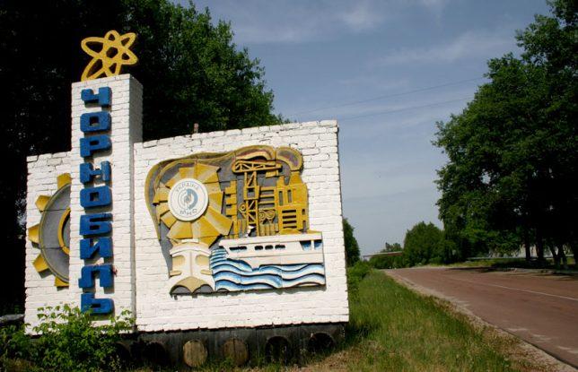 soviet-town-signs-1c
