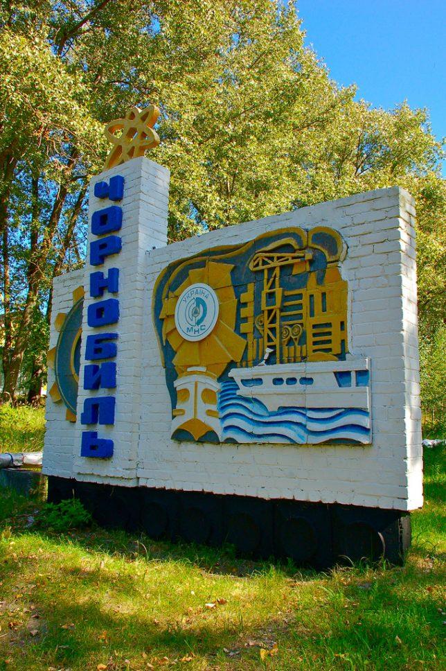 soviet-town-signs-1d