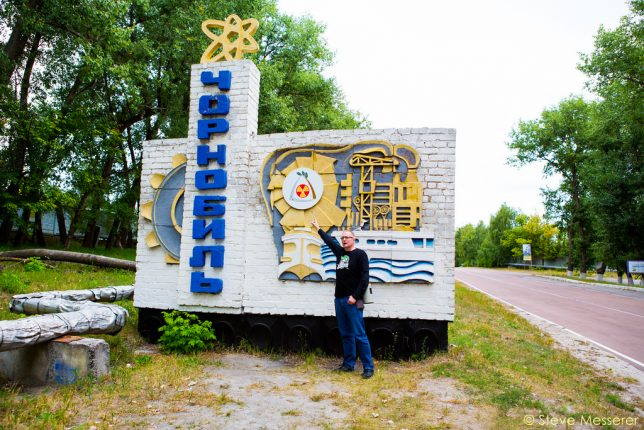 soviet-town-signs-1e