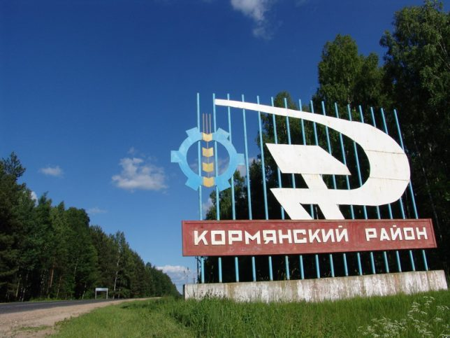 soviet-town-signs-2a