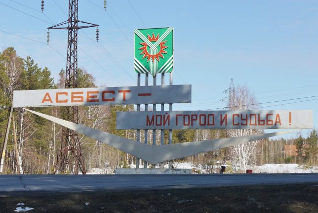 soviet-town-signs-3a