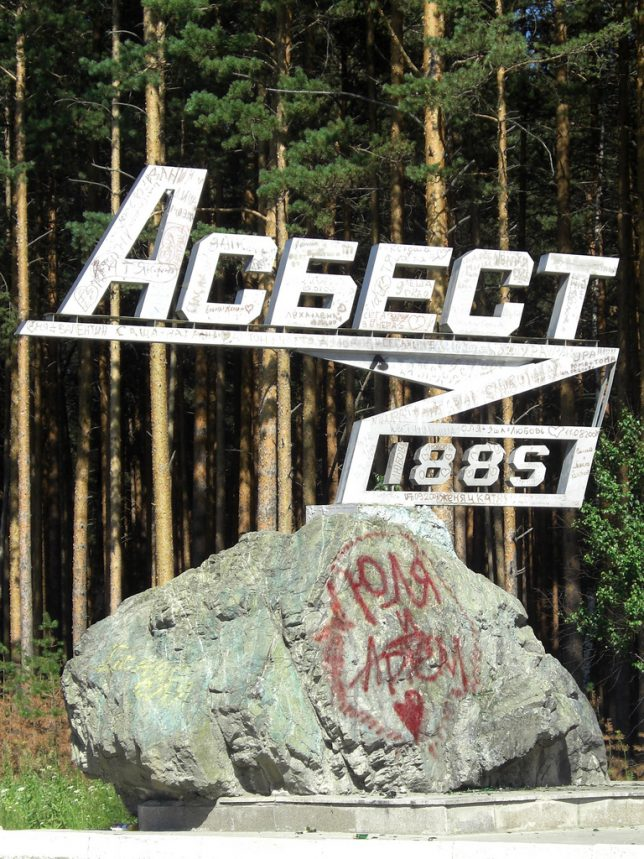 soviet-town-signs-3b
