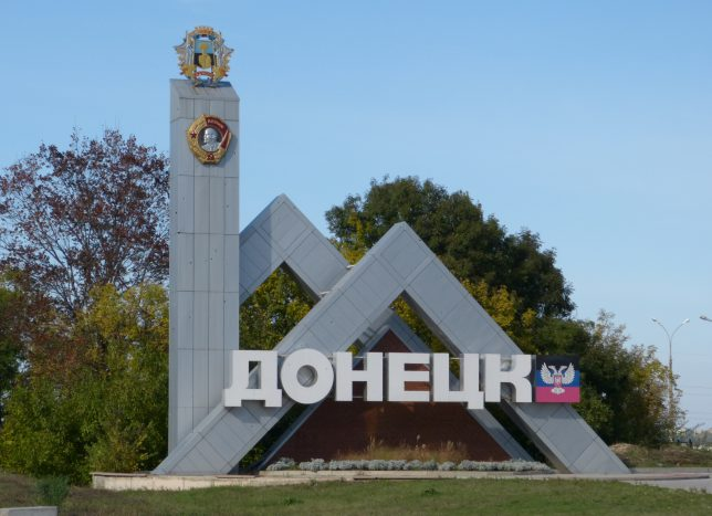 soviet-town-signs-7a