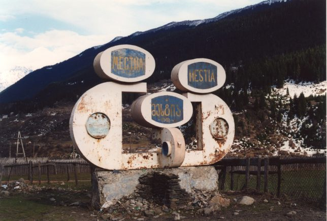 soviet-town-signs-9a