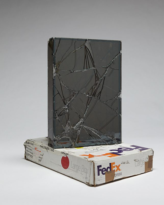 fedex-glass-cube