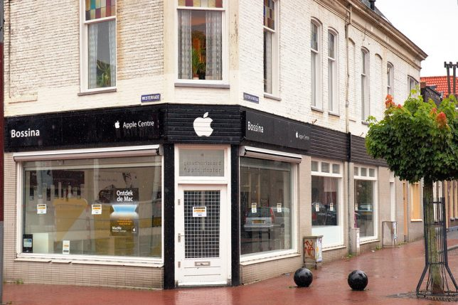 abandoned-apple-store-9a
