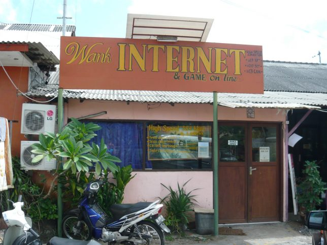 internet-cafe-3b