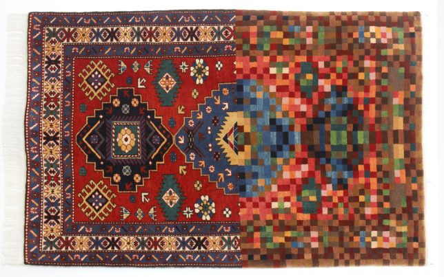 ahmed rug 4