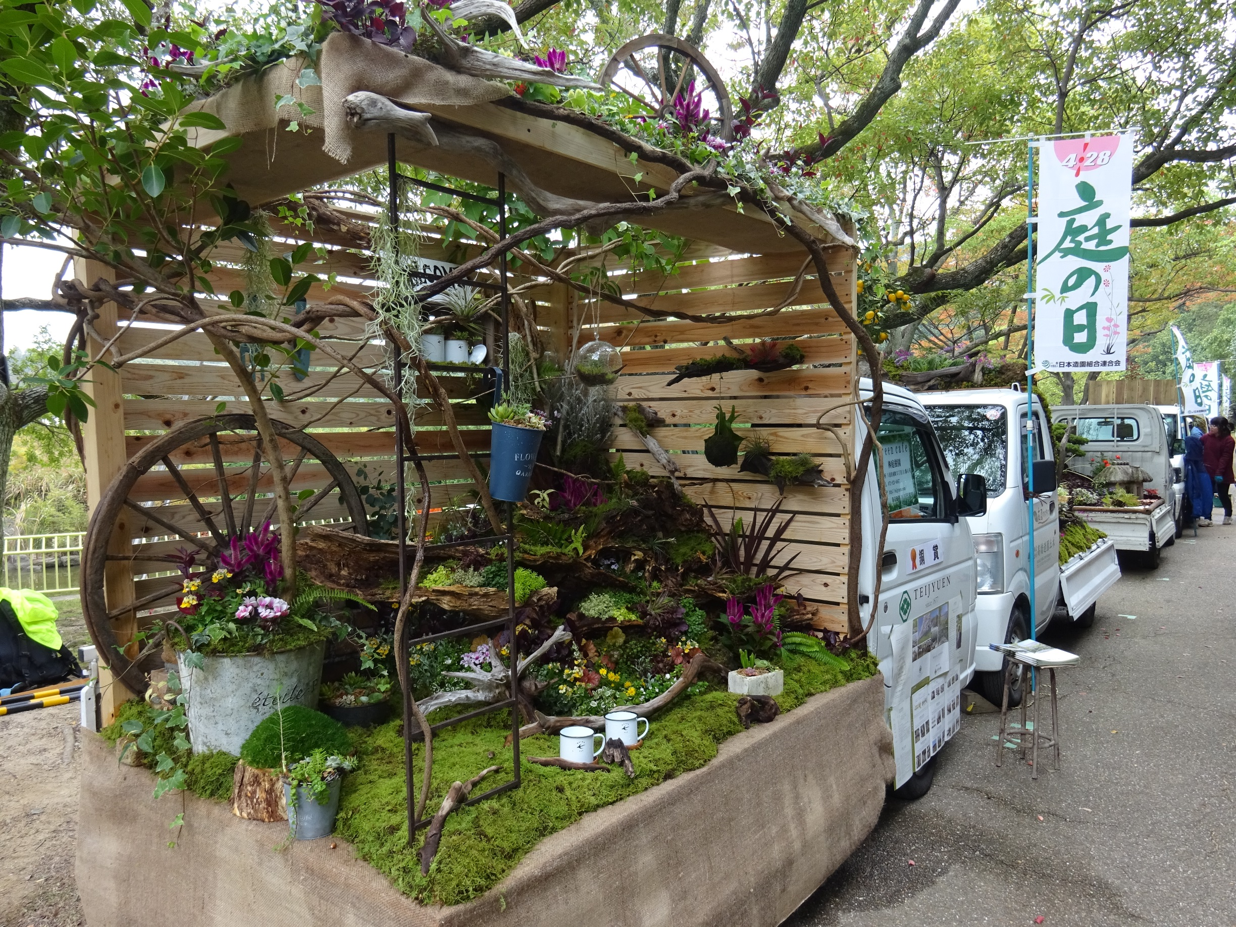 Pickup Truck Gardens: Japanese Contest Celebrates Mobile Greenery ...