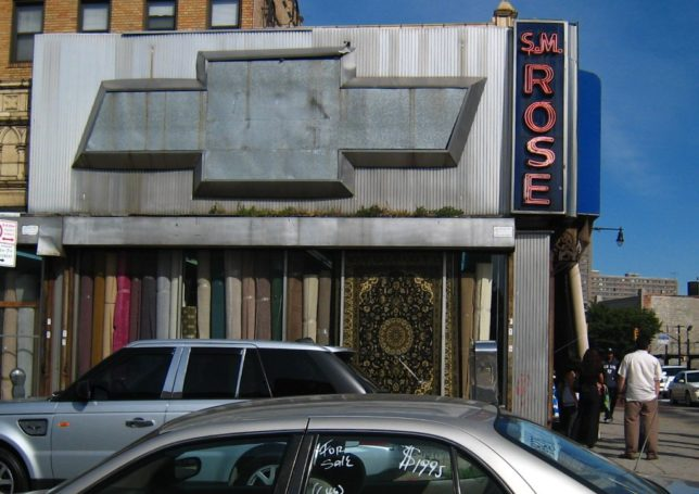Bronx Car Dealers >> Lot In America 10 More Abandoned Auto Dealerships